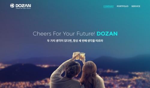 두잔 DOZAN