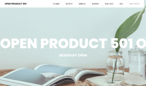 OPEN PRODUCT 501